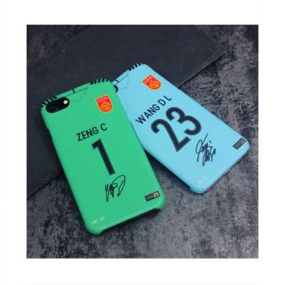 Chinese national team goalkeeper service mobile phone cases