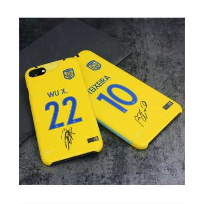 China Jiangsu Ningxia mobile phone case