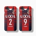 2019 Japan Kashima Antlers jersey mobile phone case Suzuki Yuma
