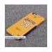 Lakers Kobe Bryant's home yellow jersey scrub phone case