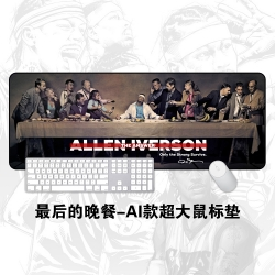 The last supper Iverson extra large mouse pad study room office keyboard pad table mat gift