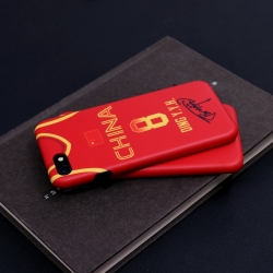 China Men's Basketball Home Jersey Frosted Phone Case
