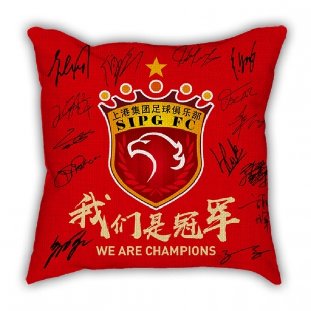 Shanghai Shanggang Champion Signature Pillow Sofa Cotton Car Pillow Pad Fan Gift