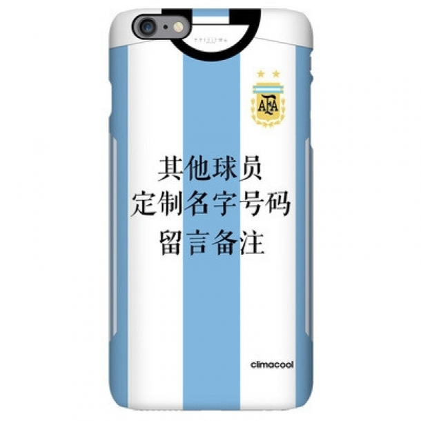 Argentina national team home jersey mobile phone case Messi