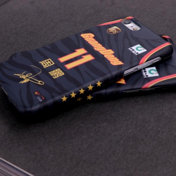 Guangdong YiJianlian jersey phone case