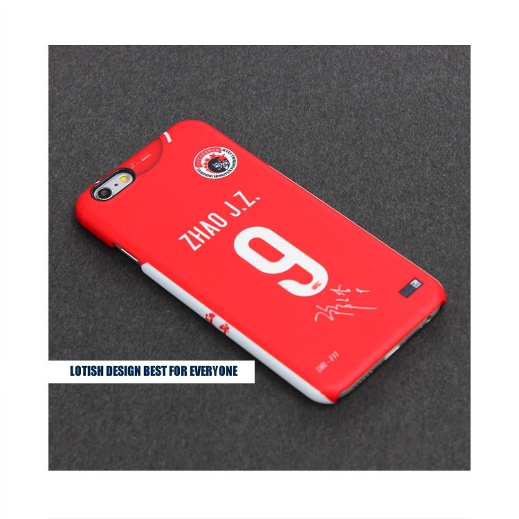 2017-18 Inter Milan mobile phone cases
