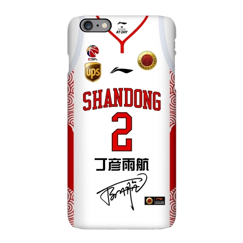 Dallas Mavericks Miami Heat Champion Floor Signature Phone cases James