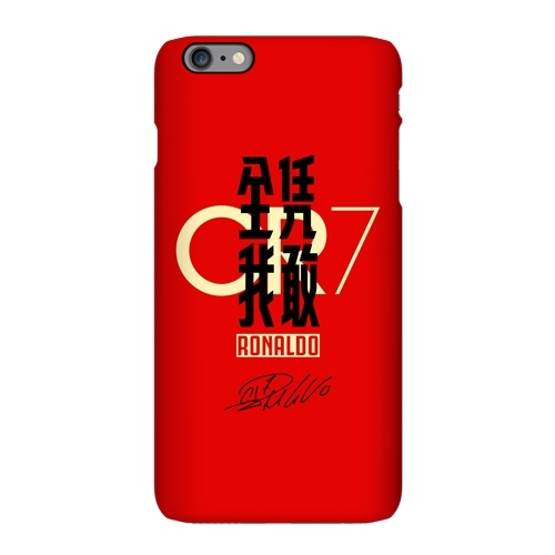 Mbape Neymar Ibrahimovic Royce Mobile phone case