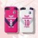 2019 Osaka cherry jersey mobile phone shell Kaki Ichiro