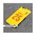 Shandong Luneng Wang Daleimen jerseys matte phone case