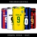 Ronaldo Career Series 02 Brazilian jersey mobile phone case