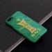 Beijing Guoan Football Association Cup Champion Memorial Scrub Mobile Phone Case