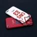 LeBron James Cleveland Cavalier Jersey Scrub phone cases