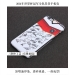 2014 World Cup Germany team World Cup champion team signature mobile phone case